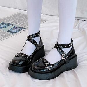 atado a la Cruz Lolita de la estrella de la hebilla de Mary Jane Mujeres Charol Plataforma niñas remache zapatos casuales 8570N c1011