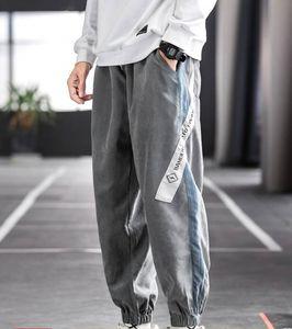 Men's casual pants autumn winter Korean fashion Plush loose and versatile Leggings sports pants autumn pants