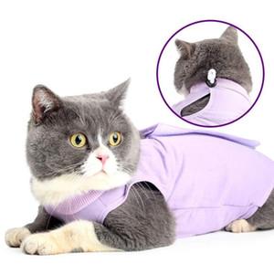 دعوى الانتعاش المهنية القط لجراح البطن أو أمراض الجلد تنفس بعد ارتداء الجراحة للحيوانات الأليفة YHM829