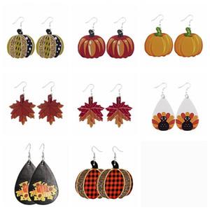 Женщины серьги День благодарения Кожа серьги Halloween кожа серьги Pumpkins Water Drop серьги Party Favor DWB2619