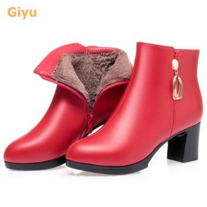 Giyu Brand Genuine Leather Women's boots Warm wool booties High heel ankle boots Black red beige snow boot 2020 new winter
