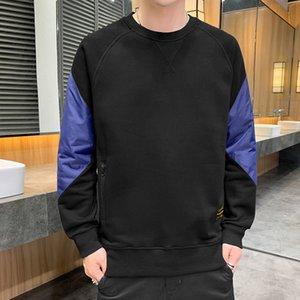 Весна 2020 Новая молодежная студентка тенденция расслабленного досуга национальный модный мужской свитер