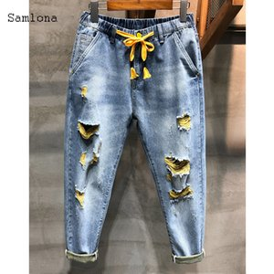 Fresh style Japanese fashion jeans men's 2020 rope limited leisure activities active ankle length men's jeans