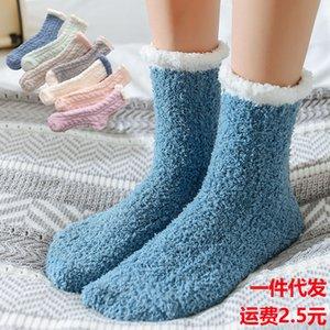 Sonbahar ve kış sıcak katı renk maun mercan cashmere uyku orta tüp ev basit hapsi çorap
