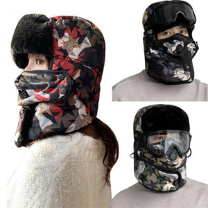 Men and Women Winter Warm And Windproof Ear Protection Goggles Breathing Hole Mask Face Mask Scarf Camouflage Lei Feng Hat