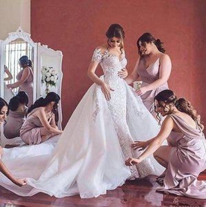 Robes De Mariage 2021 Arabic Lace Wedding Dresses with Detachable Train Off The Shoulder Short Sleeves Appliuqed Mermaid Bridal Gowns AL8220