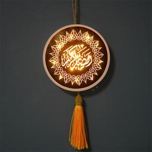 Ramadan Lamp Eid Mubarak Настенные огни Акриловые теплые светодиодные фонари ислама мусульманские события вечеринка Ramadan Home Украшения HHA3528