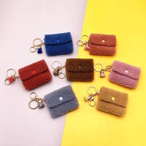 Pom Pom Keychain Cute Purse Bag Charm Key Ring Plush Wallet Keychains for Women Car Pendant Fashion Accessories Party Gift 7 Styles HWE2361