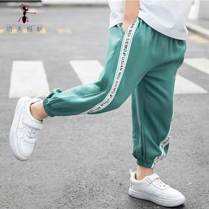 GFMY boys Casual Children Pants Summer Fashion Baby Cotton Pants Kids Sports For Boys Girls 2 3 4 5 6 7 8 9 Years Web slacks