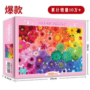 1000 pieces Jigsaw puzzles wooden Assembling picture Landscape puzzle toys for adults children kids games educational Toy