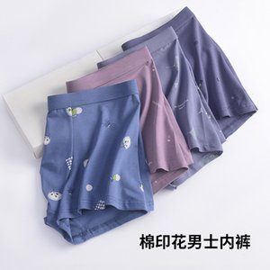 2021 new cotton printed men's boxers multi color can choose waist underwear, men's boxers can be selected