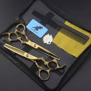 6.0in. Freelander Retro Style Profissional Coiffure Ciseaux Ciseaux Ciseaux Ciseaux Ciseaux Ciseaux Barber Shears Salon de haute qualité