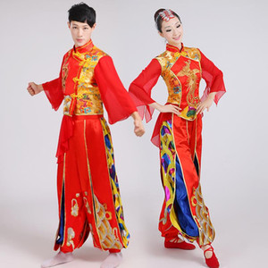 Yangko roupas cintura dança folk dança trajes estilo chinês vestuário quadrado
