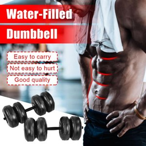 Fitness Water-filled Dumbbell Lifting Bar Fitness Equipment Can Adjust Convenient Water Injection Dumbbell Training Arm Muscle