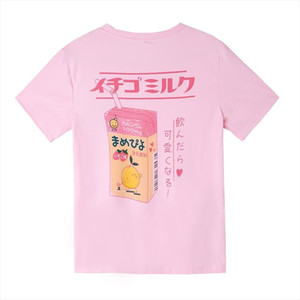 Kpop Summer Fashion Kawaii Milk Box Printing Women Short Sleeve T shirts Casual Lovely Heart Print Harajuku Sweet Top Drop Ship