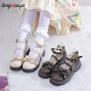 Japanese Kawaii Lolita shoes Girls Sweat School Round Toe Shoes for Women Student Anime Tea Party cate JK Uniform shoes women #5I6X