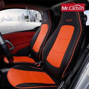 Couverture en cuir de voiture Couverture complète Tapis anti-sale pour Smart 451 Fortwo Coussin de siège respirant de la voiture Coussin de voiture Accessoires d'intérieur1