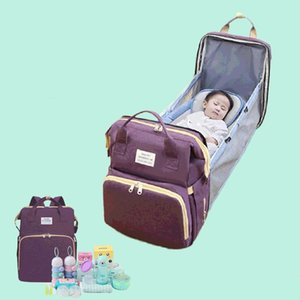 Large Capacity Bags Mon New Baby Portable Bassinet Multi Function Waterproof Backpacks For Stroller Nappy Bag