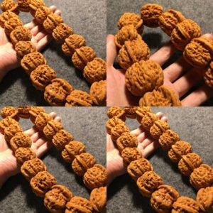 M9y9 Машина кисти, покрытый белый лев большие бусы браслет браслет браслет браслет удерживаемый орех Ch_dhgate розарий бусин для бусина маленький