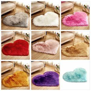 모방 양모 카펫 룸 비 슬립 매트 솔리드 컬러 심장 모양 봉제 카펫 장식 크롤링 담요 룸 바닥 따뜻한 카펫 WMQ222