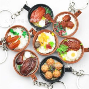 9XsTw food casserole key chain Yiwu new products 2 yuan Key Chain Simulation pendant shop simulation casserole rice Pendant
