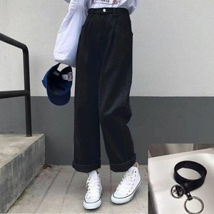 Jeans Women Solid Vintage High Waist Wide Leg Denim Trousers Simple Students All-match Loose Fashion Harajuku Womens Chic Casual 201020