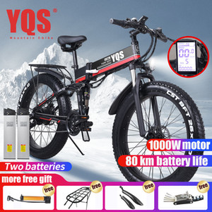YQS Fat Bike e Bike 1000W Folded Electric Bicycle Electronic Bikes Bicicleta Electrica Adulto Mountain Electrical Bicycles