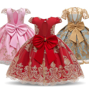 Kids Dress For Girls Lace Embroidery Party Prom Gown Children Wedding and Birthday Dress Girls Pageant Formal 4-10 Years
