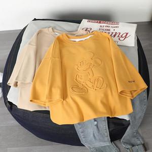 HXJJP 2020 Летняя одежда Новый хлопок Корейский хлопчатобумажный футболкой повседневная свободная женская одежда1