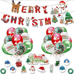 Christmas party flag pull balloon set Christmas theme flag pull cake insert card decoration 10 set