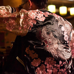 Makuluya высокого качества Реверсивного пальто High Street Streetwear Йокосука Сакур Вишня в цвете Дракон вышивка куртка L6