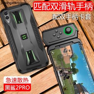 Free brand Custom Viseaon Sample soft TPU Original Silicone Phone case back covers for xiaomi black shark 2 pro