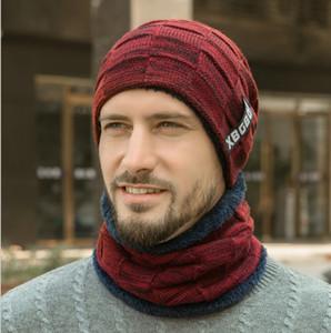 와 비니 니트 모자 모자 겨울 모자 풀오버 양털과 바람과 판매를위한 차가운 손으로 짠 편안한으로부터 보호 두꺼운 캡