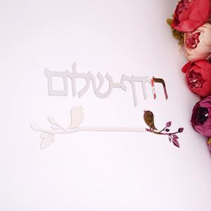 Personalizzato Israele Cognome Uccelli Forma ebraico Porta segno personalizzato acrilico specchio Adesivi New House Moving Home Decoration 1007