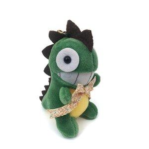 Fashion Lovely Bowknot Динозавр Плюшевые Куклы Ключ Кольцо Игрушки Женщина Сумка Подвески Trinket Динозавр Игрушка Брелок Детская Партия Подарок SQCQXR