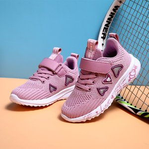 Kid Girls sports shoes autumn new children's double net breathable big kids students pink wild children's shoes snekers casual C0308