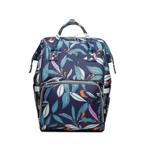 Maternity Portable Travel Waterproof Baby Care Diaper Bag Mom Backpack Nappy Zipper Large Capacity Leaves Print Nursing Fashion