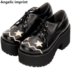 Angelic imprint handmade woman mori girl lolita cosplay punk shoes lady high heels Pumps women dress party shoes embroidery 8cm