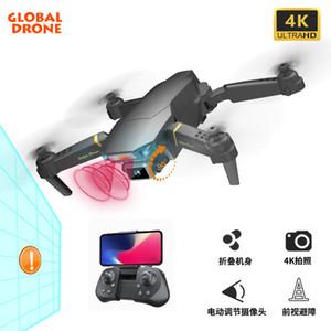 Globale Drone GD89 Pro vs E68 ESC Obstacle Avoidance Drone Luftaufnahmen Folding Fernbedienung Flugzeug
