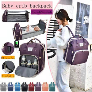Latest Portable Folding Crib Diaper Bag USB Travel Backpack Fashion Handbag Baby Care Bed Folding Bed Diaper Bag Multi-Function Mother's bag