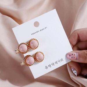 2pcs Korean Pearl Hair Clips Claw For Girls Women Hair Accessories Sugar Bean Hairpin Ball Cute Headwear Duckbill Color Barrette sqcNVL