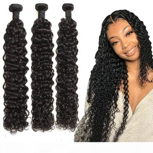 Water Wave Bundles Brazilian Hair Weave Bundles 30 inch Hair Extensions For Black Women Human Hair Bundles