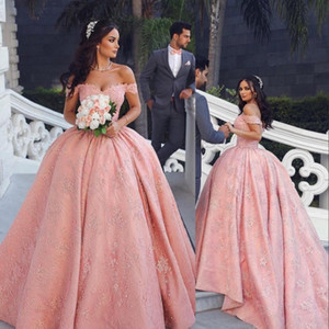 Dubai Arabic Blush Pink Plus Size Ball Gown Quinceanera Dresses Off Shoulder Full Lace Sweet 16 Appliques Formal Dress Evening Gowns