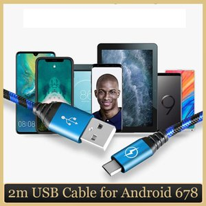 Brand New 2M 6ft Micro USB 2A USB 2.0 Durable Fiber Nylon Braided Cable for Android Mobile Phone Fast Charging Data Sync Cable