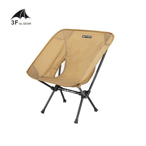 3F UL GEAR Portable Ultralight Camping Chair Outdoor Leisure Folding Picnic Nap Fishing Beach Chair Q0111