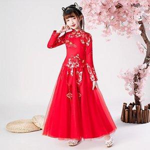 Этнические Одежда Девушки кружева Cheongsam Платье Китайский Цветочные Платья Дети Детские Элегантные Одежда Традиционное Танцевальное Носить Годное Платье1
