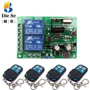 433 보편적 인 무선 중계 및 송신기 원격 차고 / 게이트 / 라이트 / 팬 / 가전 제어 RF 원격 AC 110V 220V 2CH