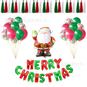 christmas day decoration balloon suit KTV Hotel party venue layout Santa Claus aluminum balloon free shipping