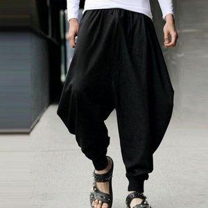 Мужские брюки Мужчины Свободные широкие ноги HAREM HOOP BINEN CROSS-BLAGER BHOGGERS TONS TOND Брюки Хип-хоп Повседневная винтажная длинная плюс размер