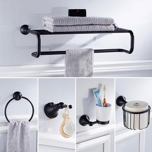 Черный Hookathroom Hardware Set Solid Brass Полотенцесушитель для ванной Полки настенные двухконтурные Стержни аксессуары для ванной держатель для туалетной щетки wmtCZb